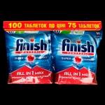 CALGONIT Finish таблетки ВСЕв1 (50+50шт-50% на вторую) для посуд
