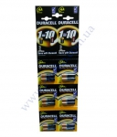 DURACELL Basic AA батарейки алкалиновые 1.5V LR6 12шт(6*2шт) отр
