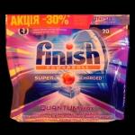 Finish Guantum Poverball Max таблетки (20шт) для посудом. машин