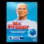 Mr. PROPER универсальный чистящий порошок 400г с отбеливателем