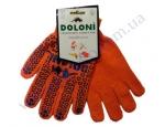 Перчатки 526 оранжевые (ладошка-точка) 3нитки ХБ-70%/ПЕ 30% Укр