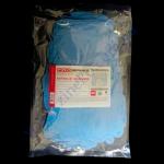 Перчатки (нитрил) PRO-2000 50шт размер М