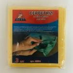Набор микрофибр Z-BEST-46534 3шт желтые для стекла, зеркал