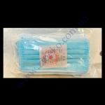 Маски голубые нетканые 20шт Мед защитные Китай (вакуумная упаков