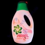 ARIEL гель д/стирки автомат 1,04л для чувствительной кожи