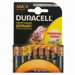 DURACELL Basic AAА батарейки алкалиновые 1.5V LR03 8шт Бельгия