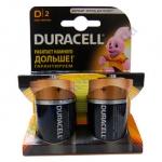 DURAСELL Basic D-бочка бат. алкалиновые 1.5V LR20 2шт Бельгия