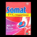 SOMAT таблетки все в 1 (52+52шт) д/посудомоечных машин
