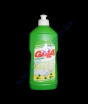 ГАЛА 500г лимон жидкость д/посуды