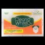 Мыло DURU Clean&White хоз. белое для детского белья 4*125г
