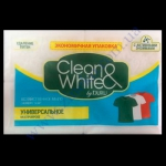 Мыло DURU Clean&White хоз. белое универсальное 4*125г