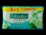 Мыло PALMOLIVE зеленый чай+огурец 5*70г