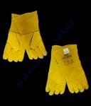 Рукавицы (Краги) 4507 для сварки с подкладкой, желтые, р10