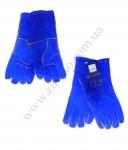 Рукавицы (Краги) 4508 для сварки с подкладкой, синие, р10