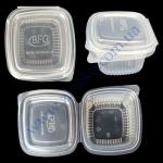 Емкость HLC-250 с крышкой 250мл 11х11х4,5см 50шт РРдля СВЧ,мороз