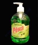 Жидкое мыло PENA 450г яблоко с дозатором