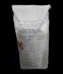 Сода кальцинированная 25кг (мешок)