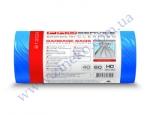 Мешки для мусора PRO-16113200-81202Ж 60л 40шт синие Укр