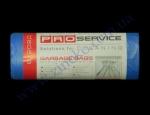Мешки для мусора PRO-16113000-81202Д 60л 20шт 8мк синие Укр