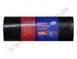Мешки для мусора ЗИНЕКО прочные 120л 10шт 23мк черные Б Укр.