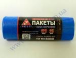 Мешки для мусора Z-BEST-44388 синие 120л 25шт 20мк