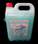 Жидкое мыло Блюксис NANO SILVER 5л