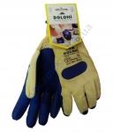 Перчатки 4502 трикотажные с нитриловым синим покрытием DOLONI
