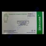 Перчатки Мед нитрил фиолет., голубые в боксе р.S 100шт (НДС-7%)