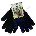 Перчатки 667 черные (ладошка-нанесение ПВХ синее) 2нитки ХБ60%/П