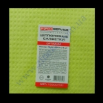 Губки-салфетки PRO-19300700 OPTIMUM (типа Аккорд) 15,5х15,5см 5ш