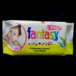 Салфетки влажные для детей Fantasy 63шт