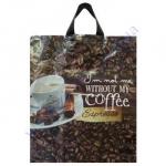 Пакет петля 38*42см/80 Кофе 25шт