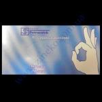 Перчатки-45055 виниловые +Пудра в боксе разм.XL 100шт