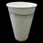 Стакан бумажный нов 500мл 35шт белый (700я) Укр.