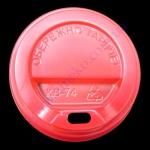 Крышка КР74 поилка 50шт белая/красная (на стакан гофру 175мл)