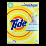 Стиральный порошок TIDE д/чувствительной кожи, детский (від 0+)