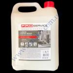 Крем-мыло РRO-25472700 с бальзамом Молоко+Мед 5л