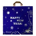 Пакет петля 45*43+3см/100 синий Новый год 25шт