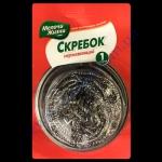 Скребок ленточный металлический СПІРО 0153
