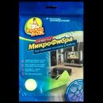 Микрофибра-салфетка для бытовой техники, мебели универс. 40х40см