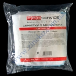 Набор микрофибр PRO-18302100 эконом д/уборки универс.10шт 35х35