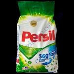Стиральный порошок Persill для белых тканей автомат 3кг