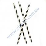 Трубочки Бумажные бело-черная спираль 19,5 см 25шт прямые