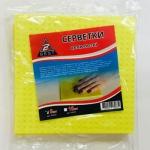 Губки-салфетки Z-BEST 15,5х15,5см 5шт желтые Укр