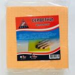 Губки-салфетки Z-BEST 15,5х15,5см 10шт оранжевые Укр