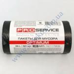 Мешки для мусора PRO-16117805 (50я) OPTIMUM черные 35л 50шт