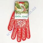 Перчатки 622 красные женские разм.9 (ладошка-рисунок Маки белые)