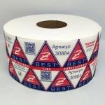 Туалетная бумага-рул d=19см 2сл. Z-BEST-30884 целлюлоза (12/з) У