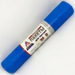 Мешки для мусора Z-BEST синие 160л 10шт 25мк