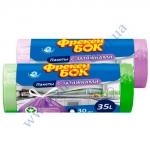 Мешки для мусора ФБ фиолетовые, зеленые с затяжкой 35л 30шт